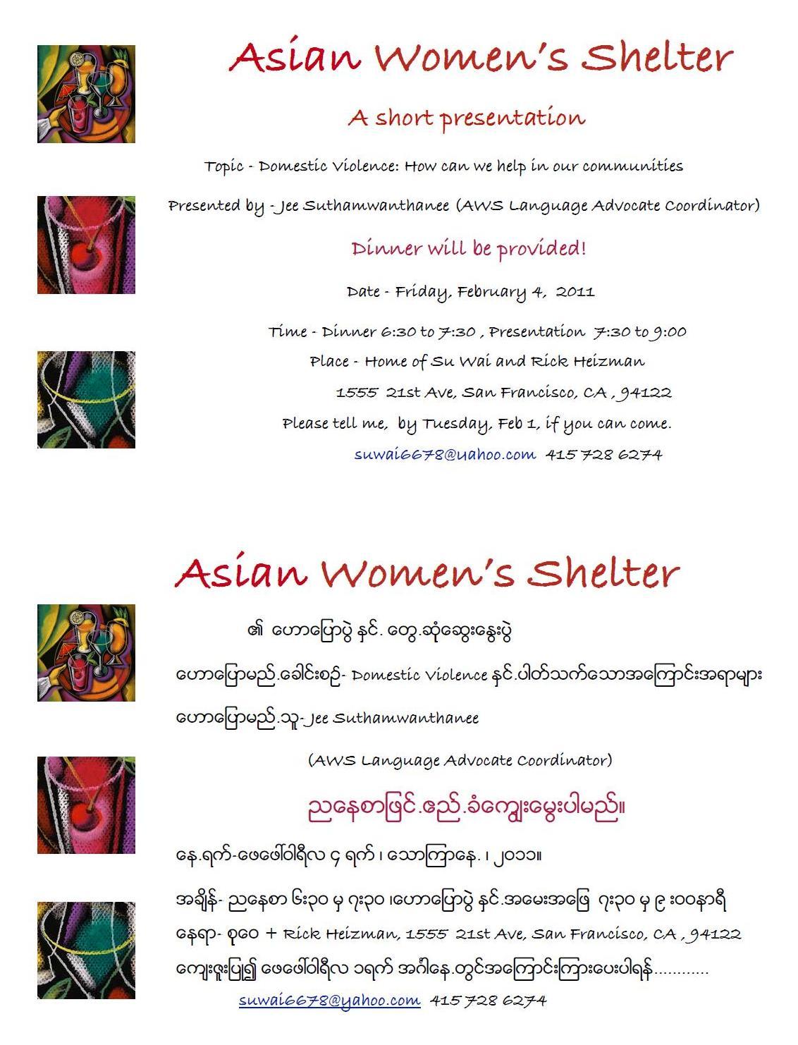 Asian Womens Shelter 96