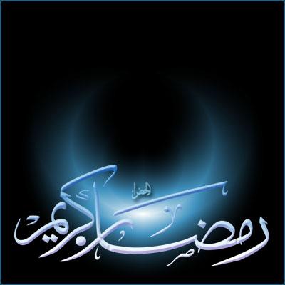 [^] المسابقة الدينية لشهر رمضان المعظم [^] نادي خبراء المال