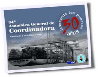 30 años liderando los puertos