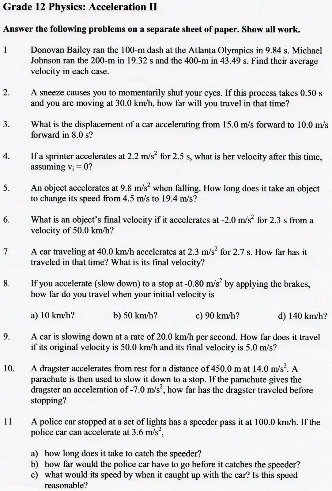 Physics12fall
