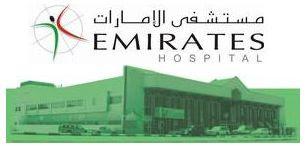 Nurses Recruitment: Nurse Job in Emirate Hospital