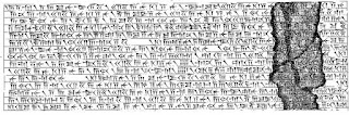 Law Code of Hammurabi (1780 B.C.)
