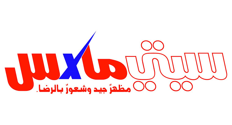 the citymax as arabic