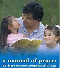 Cover to a Manual of Peace