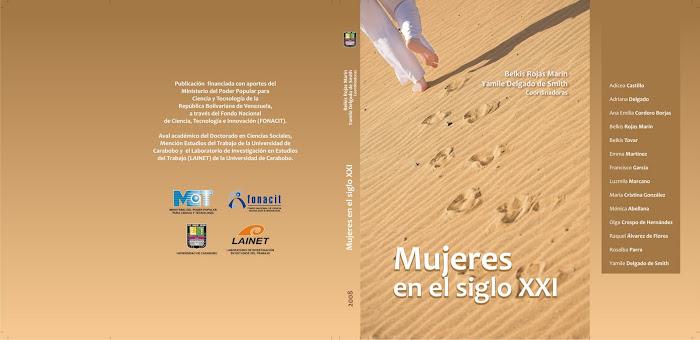 Mujeres en el siglo XXI (2008)