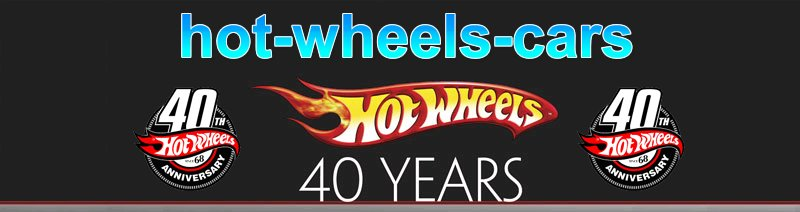 Hot Wheels Cars for fun and collecting
