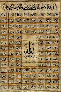 Sacred Songs Asma Ul Husna
