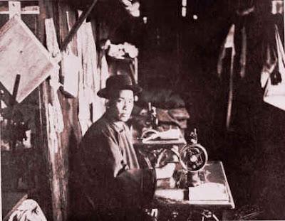 Sarawakiana An Essay My Life As A Singer Sewing Machine