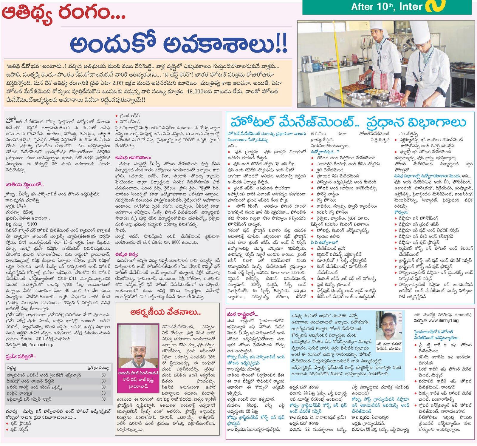 hotel management essay hotel management essay 34938 academon com