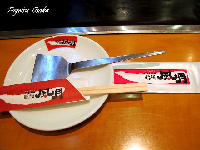 2010 Sakura Culinary Trip: Fugetsu Okonomiyaki (鶴橋風月), Osaka