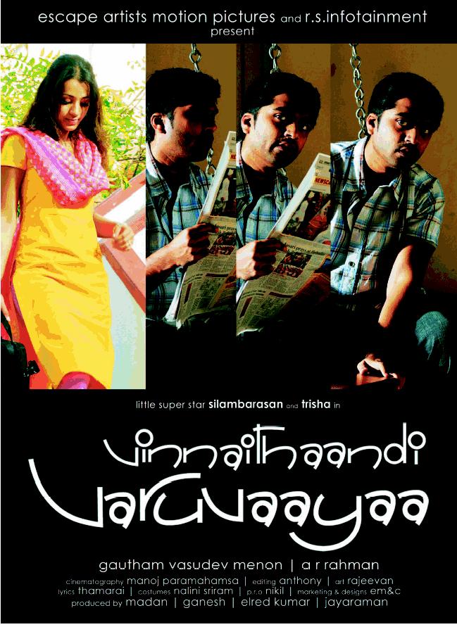 Vinnai Thaandi Varuvaayaa ¤¤ ARR ¤¤ GVM ¤¤ Simbu-3sha ¤¤