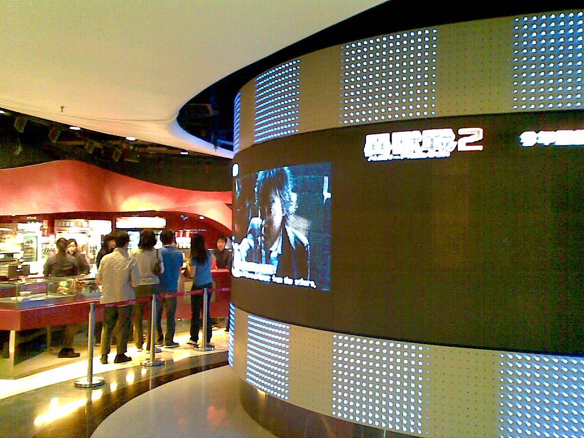 Grand Cinema 5