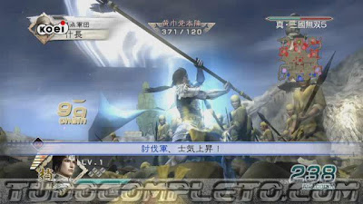 Dynasty Warriors 6 (PC) Full ISO