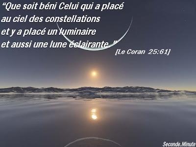 photos+islamiques+Saint+Coran+(2).jpg