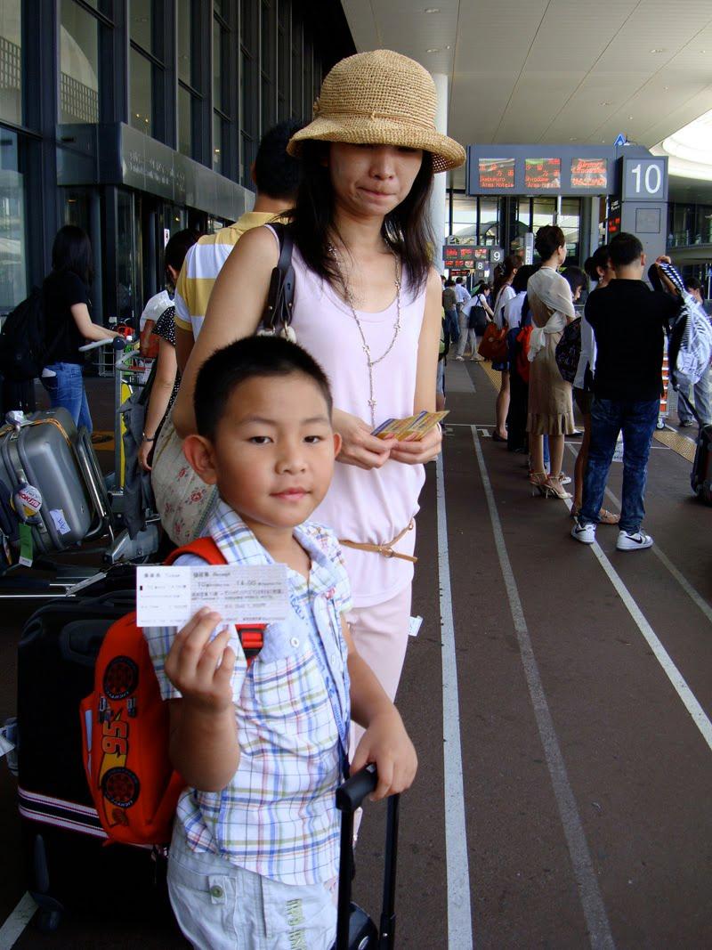 旅遊趣: 日本9天自由行(池袋DAY1)