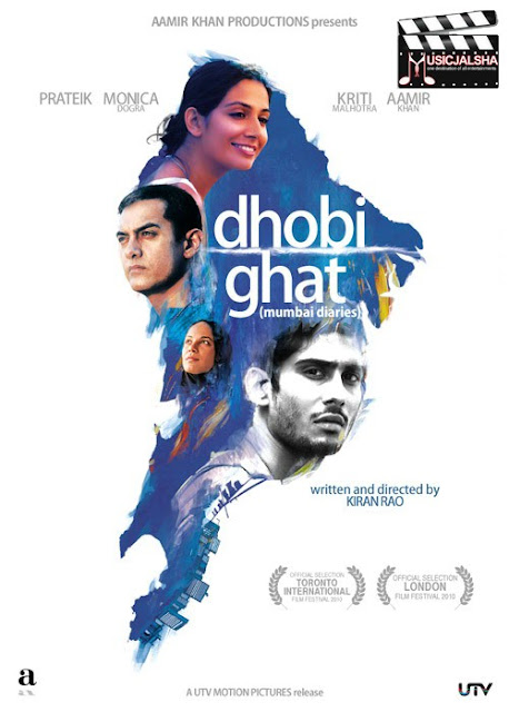 Tushar Name Wallpaper 3d Dhobi Ghat 2011 Bollywood Hindi Movie First Look