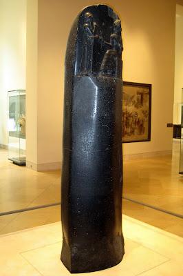 Stele of the lawcode of Hammurabi
