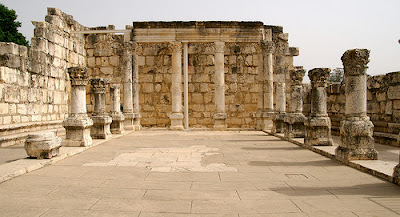A look inside the famous synagogue of Capernaum