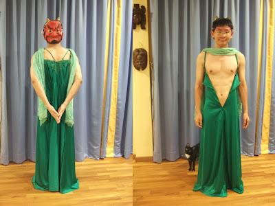 Singapore transvestite cane 6 strokes