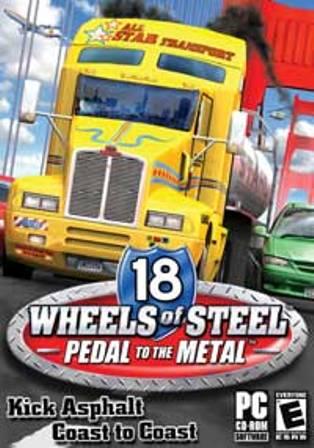 To download metal pedal gratis of steel 18 the wheels