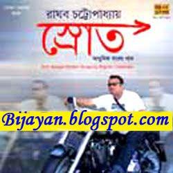Free download raghab chatterjee mp3 songs