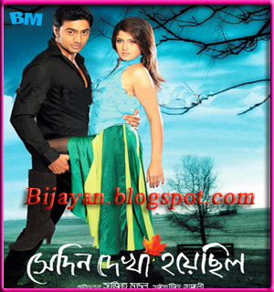 Iu all songs free download
