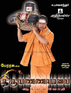 Find Tamil MP3 - World of Tamil mp3 music: November 2008