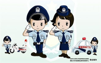 police+internet.jpeg
