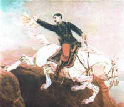 Alfonso Ugarte Historia Cultural