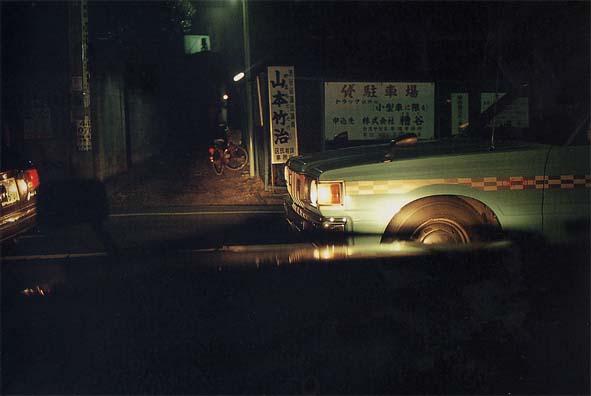 [Setagaya,+Tokyo,+1971.jpg]