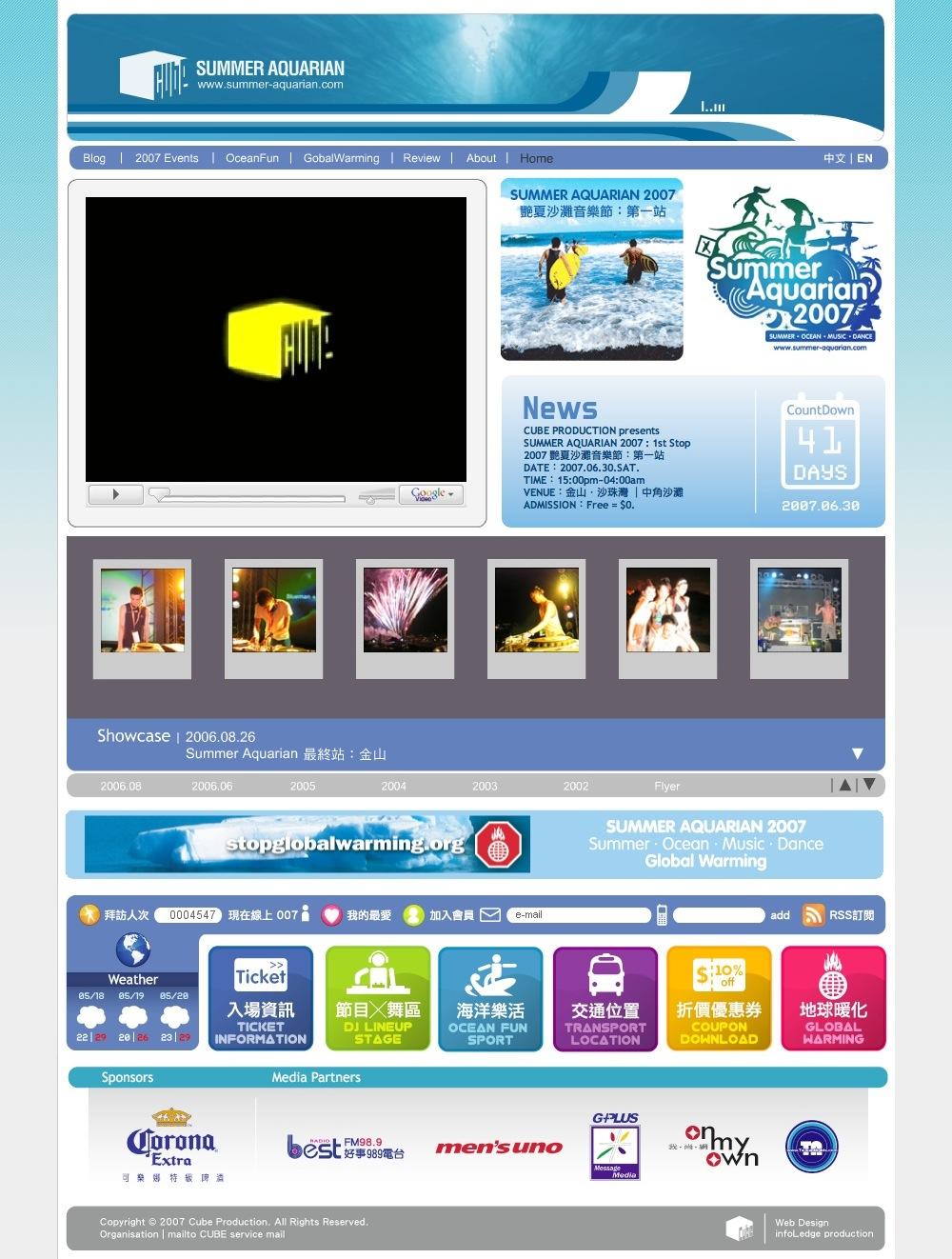 [Summer+Aquarian+2007+(20070519).jpg]