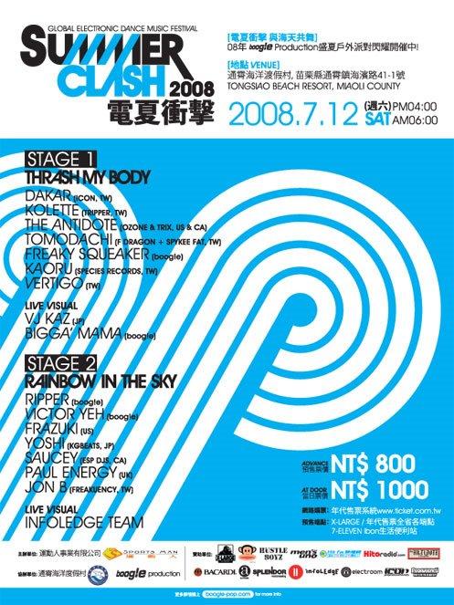 [summer-clash-poster.jpg]