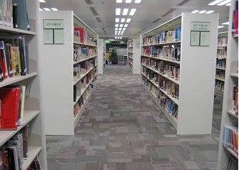【圖書館】香港公共圖書館時間 – 生活空間站