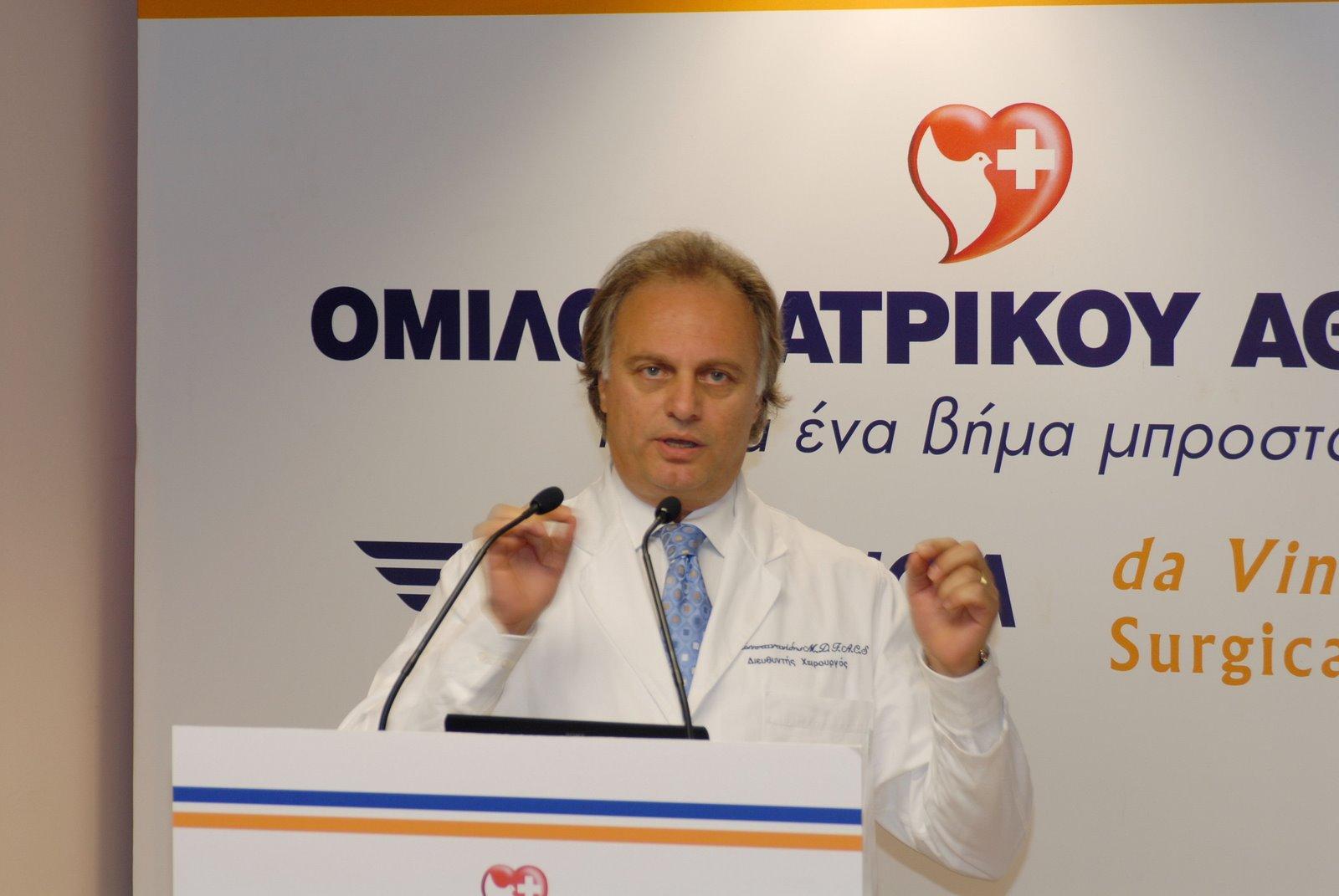 [ο+διαπρεπής+χειρουργός+κ+Κωνσταντίνος+Κωνσταντινίδης.jpg]