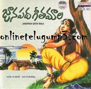 Telugu janapada geethalu 2016 songs download | telugu janapada.