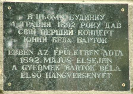 Afis cu concertul lui Bela Bartok la 01.05.1892