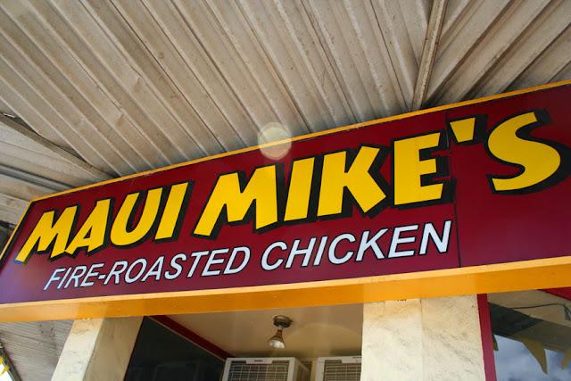 Maui Mike's Fire-Roasted Chicken in Waihiawa, Oahu