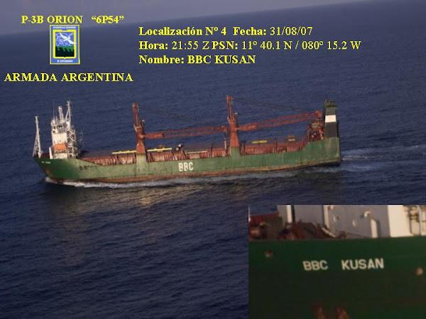 EA6E - Panamax 2007