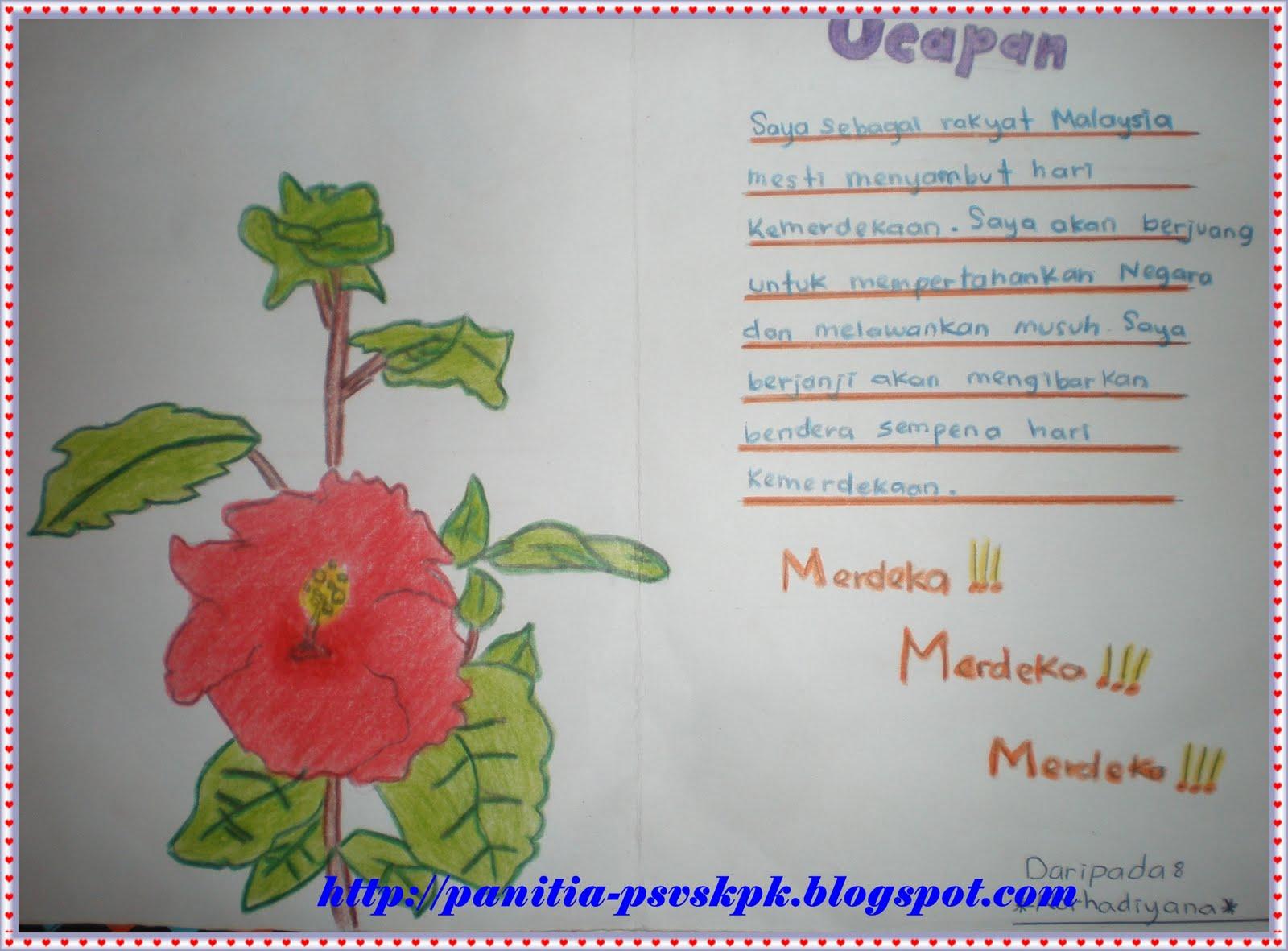 Panitia Psv Dsv Sk Parit Kasan Kad Ucapan Hari Ibu Bidang 3