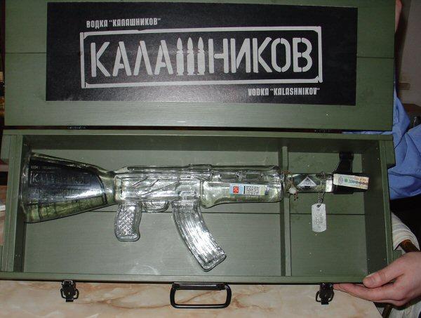 AK-47+VODKA.jpg