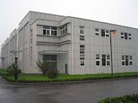 Beike Biotechnology Company Limited, Taizhou.