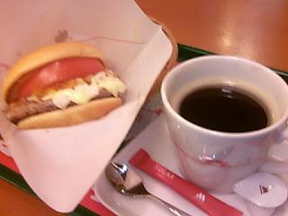 モスバーガー&コーヒー