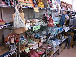 作業所の商品