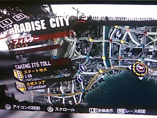 パラダイスシティマップ