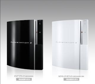 プレイステーション 3(PS3)CECHH00シリーズ
