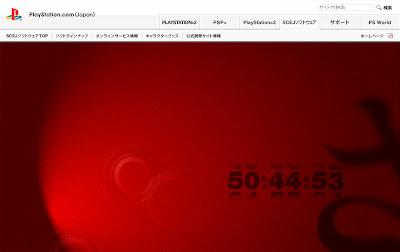 Sony CountDown