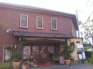 レストランカフェ、TUKUHIKO