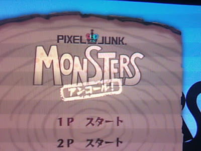 PIXEL JUNK MONSTERS アンコール