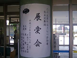日本舞踊の撮影さ