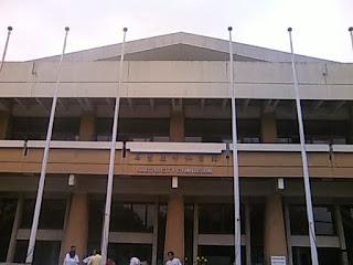 名古屋市体育館